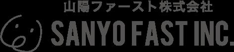 ハッシュタグキャンペーンなら山陽ファースト株式会社 - Website of Sanyo Fast Inc.